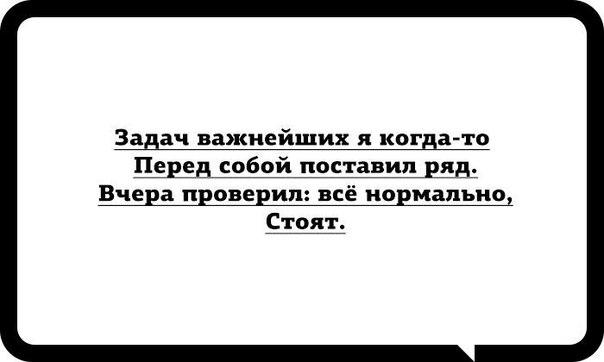 http://cs543106.vk.me/v543106675/24efb/8DS57a7NeZY.jpg