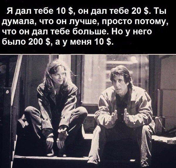 Фото №456256645 со страницы Victoriya Vinogradova