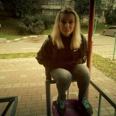 Виктория Псих, 19 ноября 1995, Белгород, id191839708
