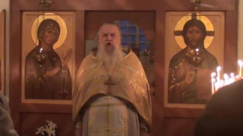 Священник Павел Адельгейм Проповедь в храме свв Жён мироносиц Псков 2 12 2012