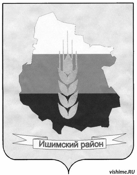 герб ишима