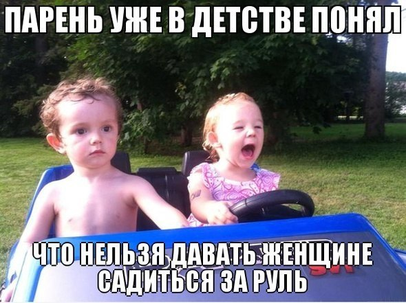 http://cs617328.vk.me/v617328235/c357/TPXKWn51HGw.jpg