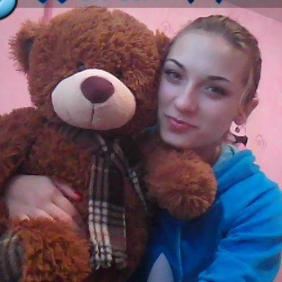 Кристина Ломакина, 21 июня 1994, Мариуполь, id34104572