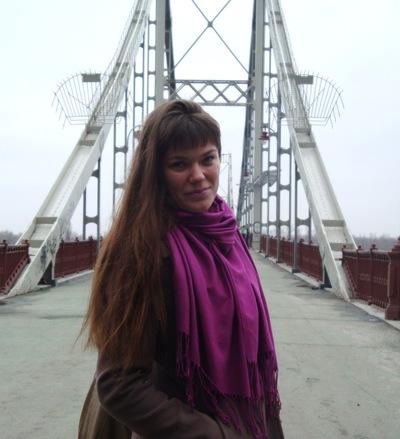 Инна Гордиенко, 24 ноября 1990, Киев, id49847957
