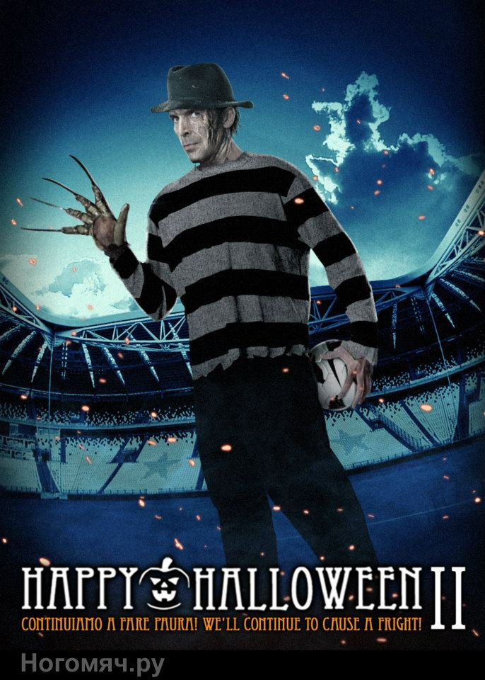 Buffon, Freddy Krueger. Juventus Monsters Halloween II