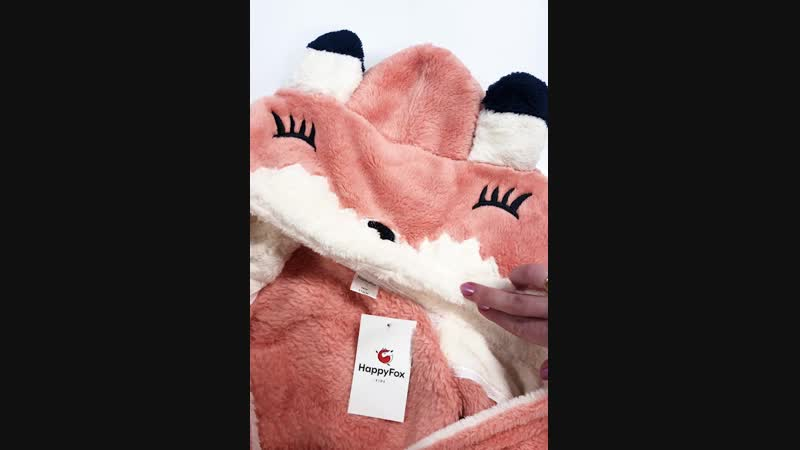 Халат для девочки Happy Fox Kids Артикул HF002
