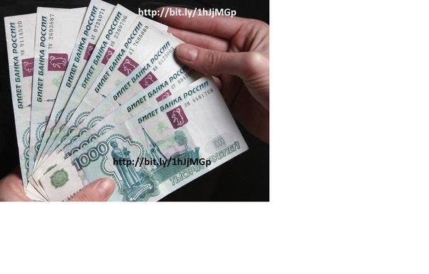 Как заработать денег сидя дома форум