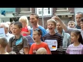 Германия. Уроки полового воспитания детей -- причина очередного СКАНДАЛА...