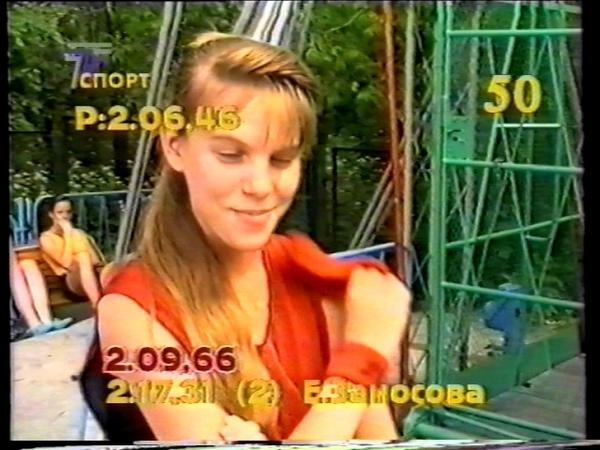 12.06.1998г. Лопинг (вращающиеся качели) 50 оборотов. Женщины. Одиночный разряд