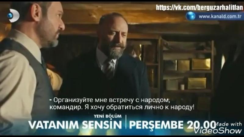 МРЭТ 49 СЕРИЯ 1 ФРАГ с русскими субтитрами от нашей группы✨💕💫