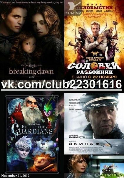 фантастика 2013 фильмы