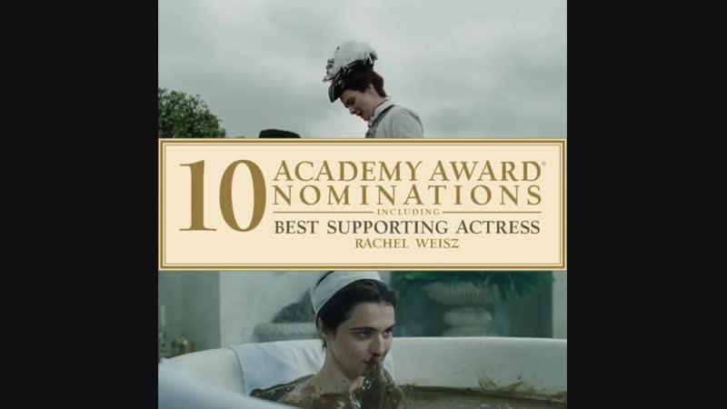 Оскар 2019 Фаворитка