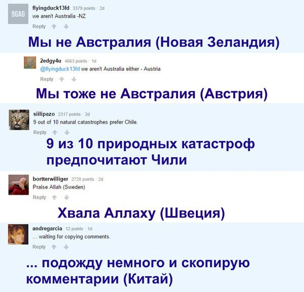 Фото №381217367 со страницы Станислава Захарина