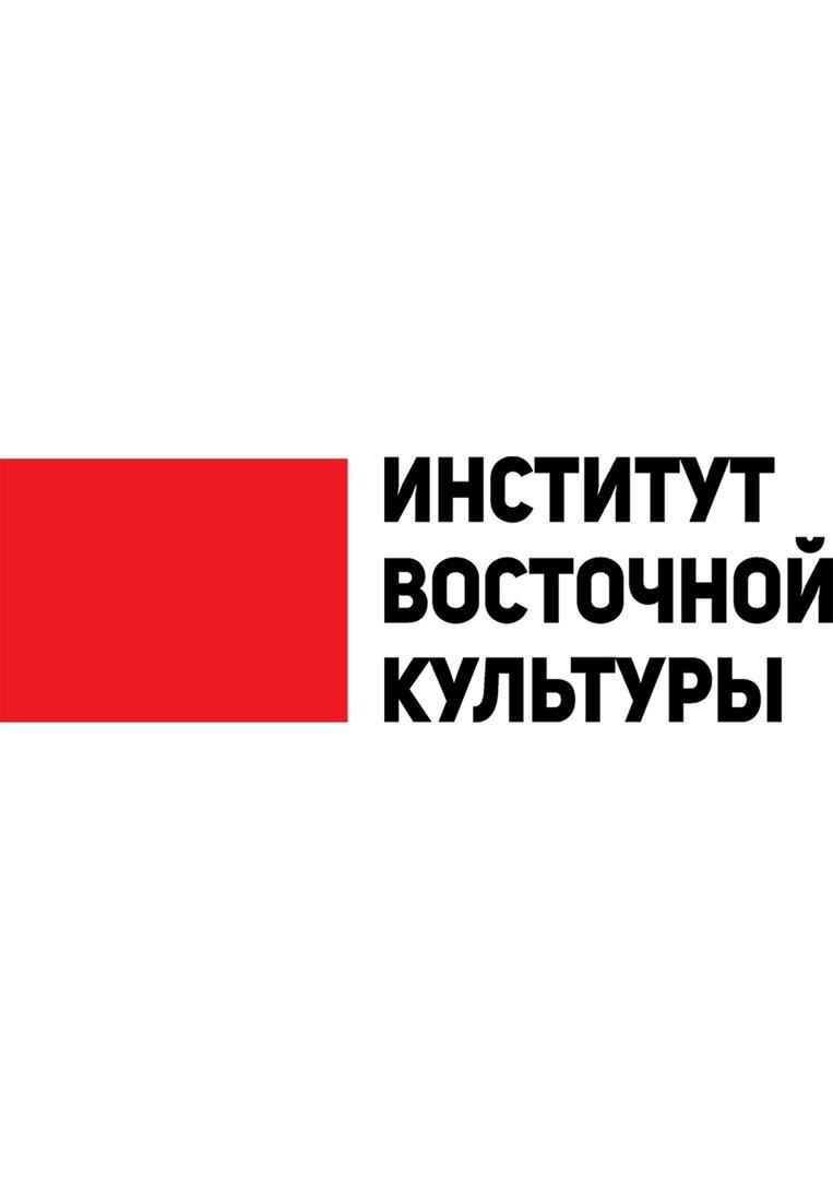 Афиша Тольятти VI Олимпиада по восточным языкам