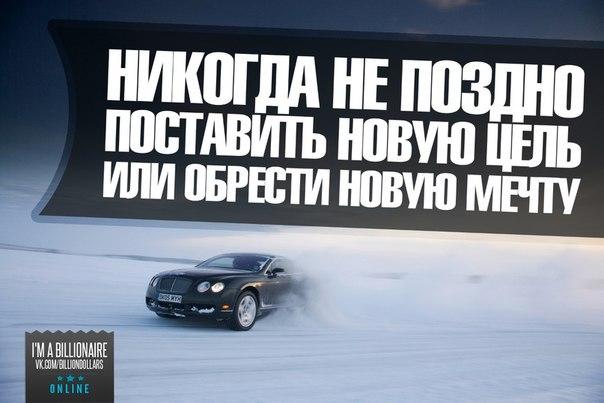 Работа в интернете в москве