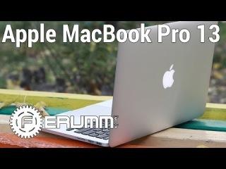 MacBook Pro 13 полный обзор ноутбука. Все особенности Apple MacBook Pro 13 inch 2014 от FERUMM.COM