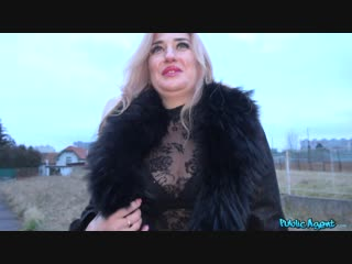Dayana ice [pornmir, порно вк, new porn vk, hd 1080, pov, milf, lingerie, blonde, tattoo, small tits, shaved pussy, big cock]