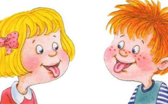 Макаренко И.В. Домашний логопед Эта аудио книга, которая поможет каждому ребенку сформировать грамотную, внятную и выразительную речь. Продолжение следует...