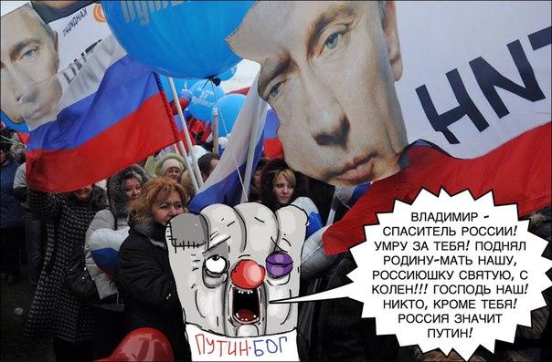 Рада проголосовала за назначение Климкина главой МИД - Цензор.НЕТ 3588