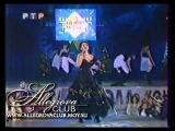 ОБЪЕДАЛО И МЕНЮШКА НА МУЗЫКАЛЬНОМ РИНГЕ 1998 Ирина Аллегрова, Хулиган, Музыкальный ринг, 1998