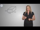 Математика 5 Объем Объем прямоугольного параллелепипеда