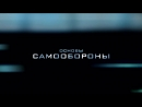 Семинар по АРБ Президента Федерации АРБ Самарской области Глотова В А