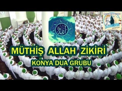 ALLAH Zikri - ZİKRİ ALLAH Müthiş ALLAH Zikiri - Huzur veren Zikir - Islamic Divine Dhikr