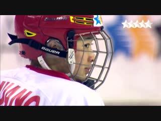 Лучшие моменты хоккейного турнира Зимней универсиады-2017