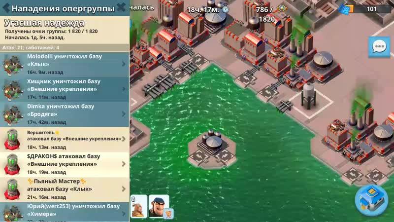 Внешние укрепления Надя 3 атаки
