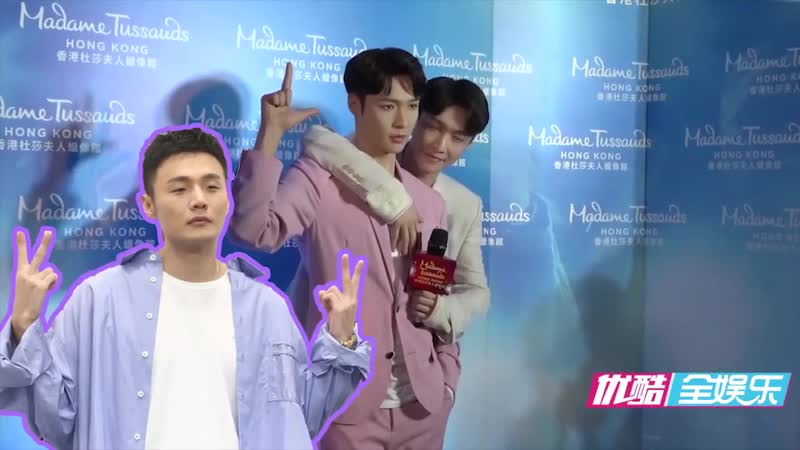 190228 ZHANG YIXING 张艺兴 — Youku Quan Entertainment_Ceremony of Opening Madame Tussauds Wax Statue in Hong Kong