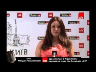 Идиотический инфантилизм! В Киеве поставили свободный микрофон на тему ассоциации с ЕС