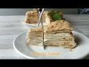 самый простой рецепт торта Наполеон