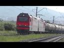 Электровоз 2СЭ6 744 с Товарным Поездом и внимательным машинистом