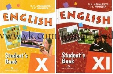 гдз 9 класса по happy english скачать