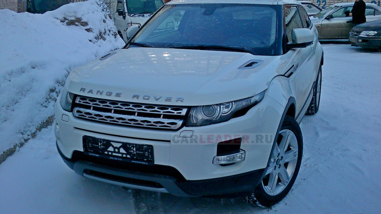 Range Rover Evoque Car Leader