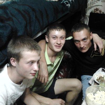 Алекс Александр, 1 января 1994, Кировоград, id187699309
