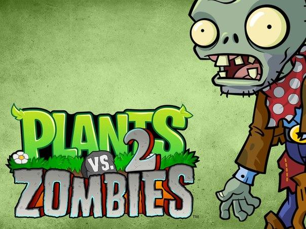 Зомби против растений 2 в хорошем