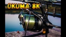 Новая карповая катушка Okuma 8K