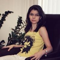 Александра Кайль
