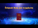 """Słowo Ducha Świętego """"Sam Bóg, Jedyny (VI) Świętość Boga (III)"""" (Część trzecia)"""