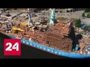 Горизонты атома. Линия Арктики . Специальный репортаж Дмитрия Кодаченко - Россия 24