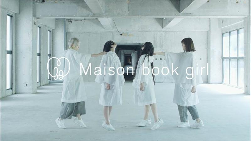 Maison book girl / レインコートと首の無い鳥 / MV
