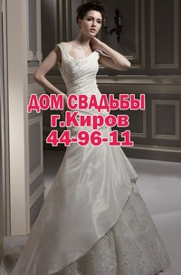 Платья кирова 9