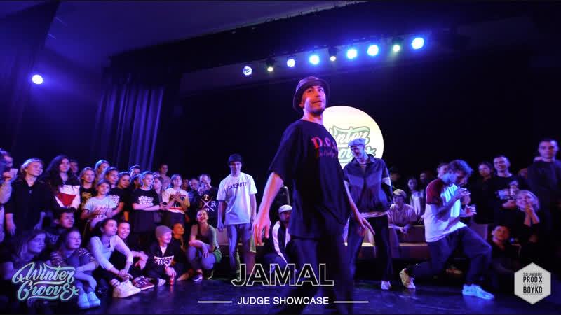 JAMAL WINTER GROOVE DANCE CAMP HIP HOP JUDGE DEMO