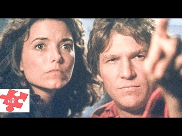 Человек со Звезды / Джефф Бриджес / 1984 трейлер / фантастика