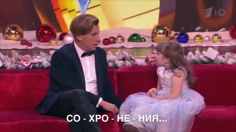 5-летняя девочка из РТ на Первом канале!