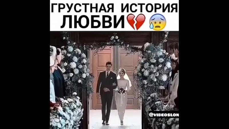 Грустная история любви Легенда 720p mp4