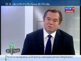 Сергей Глазьев: новые страшилки об Украине. 29.10.2013 ч.2