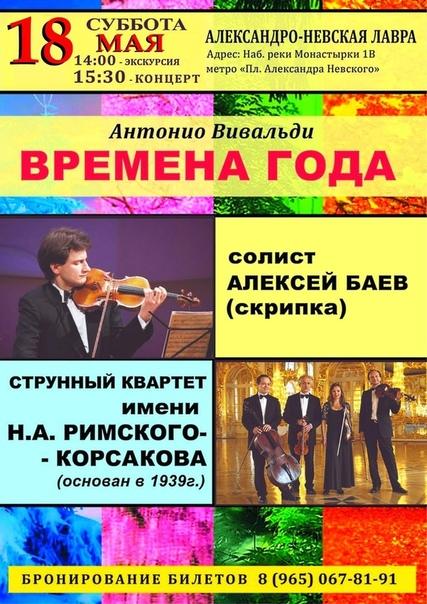 Алексей Баев C4wb5wQzq6I