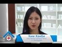 Atomy Корейская косметика